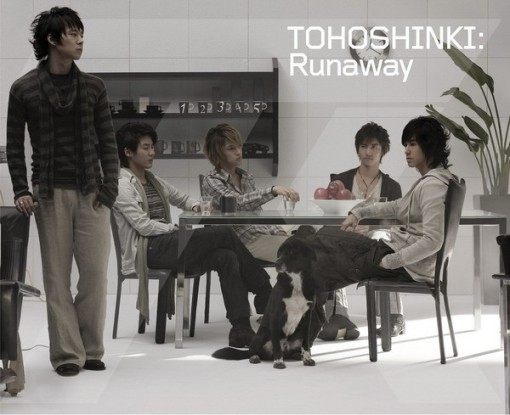Runaway ~ My Girlfriend